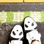 Tus zapatos hablan de ti